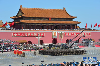 2015年9月3日,中国人民抗日战争暨世界反法西斯战争胜利70周年纪念大会在北京隆重举行。(图片来源:新华社)
