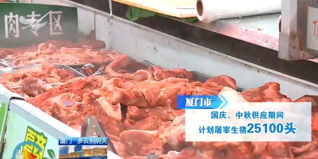 中秋走市场:鲜活海产受欢迎 传统会饼少不了厦门广电网www.btnxm.com.cn