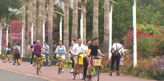 国庆旅游新体验 绿色出行游受青睐厦门广电网www.btnxm.com.cn