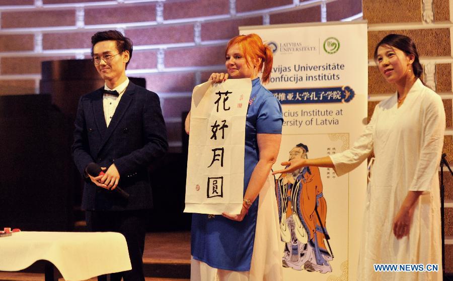 Plus de 500 Instituts Confucius établis dans 142 pays et régions dans le monde
