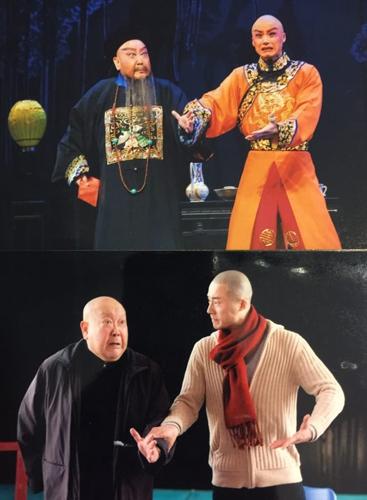 蓝天与尚长荣先生演出《廉吏于成龙》蓝天饰演康王爷