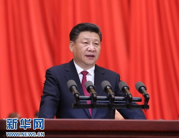 2016年7月1日,庆祝中国共产党成立95周年大会在北京人民大会堂隆重举行。习近平在大会上发表重要讲话。
