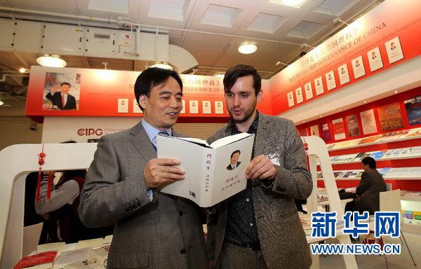 2015年4月14日,第44届伦敦书展正式开幕。首次亮相伦敦书展的《习近平谈治国理政》多文种版图书受到各界的极大关注。