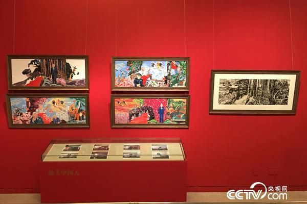 展览现场展出的画稿和素材