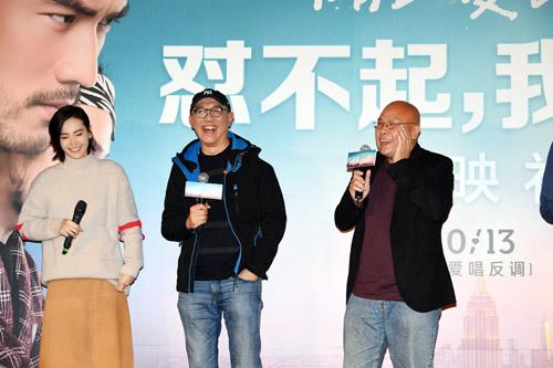 主演李媛、制片人张家振、导演李巨源