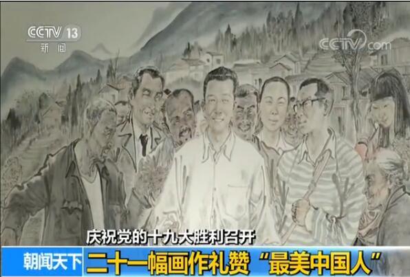 在福建山区与村里百姓拉家常的全国优秀县委书记廖俊波