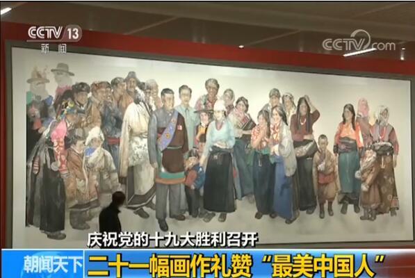 青海领导干部代表尕布龙