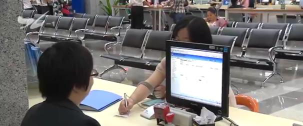 本月起厦门无房职工租房提取公积金提高到每月800元厦门广电网www.btnxm.com.cn