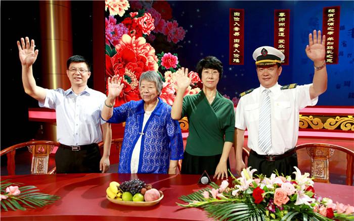 [辽宁卫视《中国好家庭》 展现中国运输发展历程