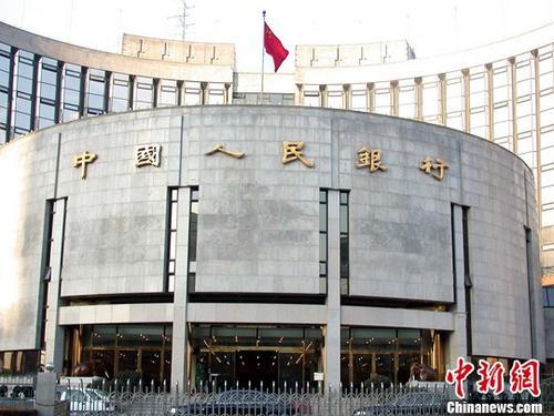 央行:9月末M2增9.2% 外汇储备余额3.11万亿美元www.wordog.com