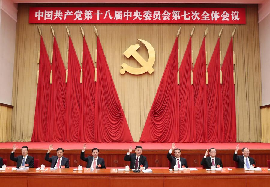 中国共产党第十八届中央委员会第七次全体会议,于2018-11-20至14日在北京举行。这是习近平、李克强、张德江、俞正声、刘云山、王岐山、张高丽等在主席台上。新华社记者 马占成 摄