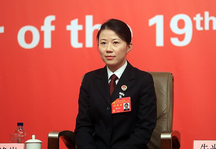 上海市浦东新区人民检察院公诉二处命名检察官施净岚