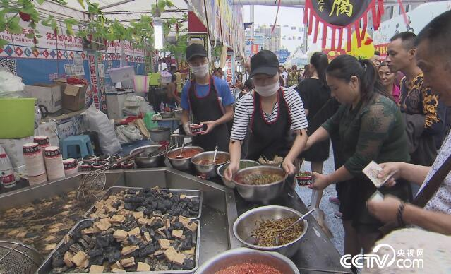 美丽中国乡村行:女儿节寻美记 10月24日