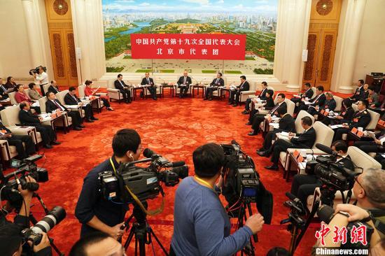 10月19日,中国共产党第十九次全国代表大会北京代表团讨论向中外记者开放。 中新社记者 毛建军 摄