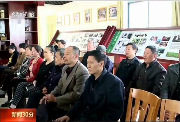 湖北谷城堰河村的主题党日活动