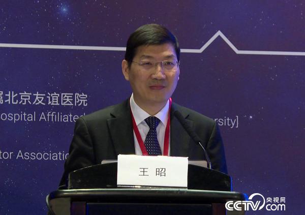 北京友谊医院血液科主任王昭教授