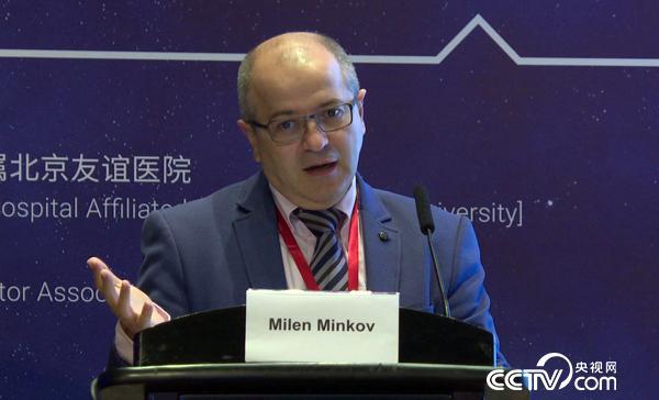 国际组织细胞协会现任主席Milen Minkov教授