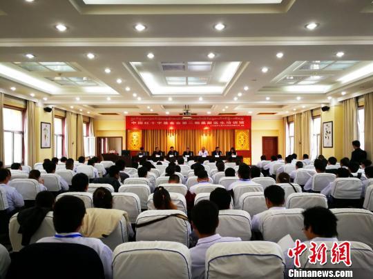 """青海百名基层藏医集中""""充电"""""""