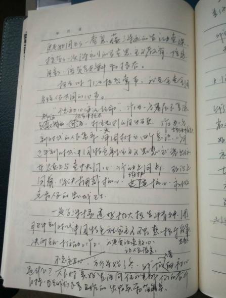 十九大期间,汪勇的工作笔记。