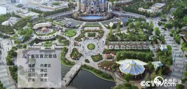 《航拍中国》第一季剧照