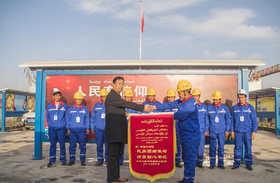 维吾尔族员工向贾能文赠送锦旗