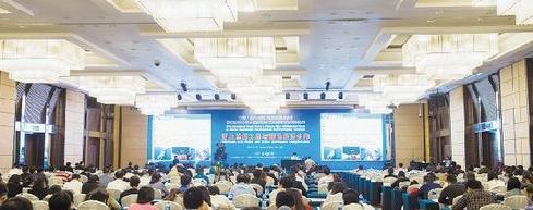 蓝色经济成为国内外嘉宾关注的焦点