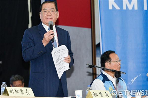 """国民党秘书长曾永权。(图片来源:台湾""""东森新闻云"""")"""