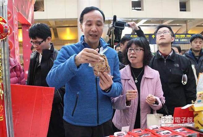 朱立伦(图片来源:台湾《中时电子报》)