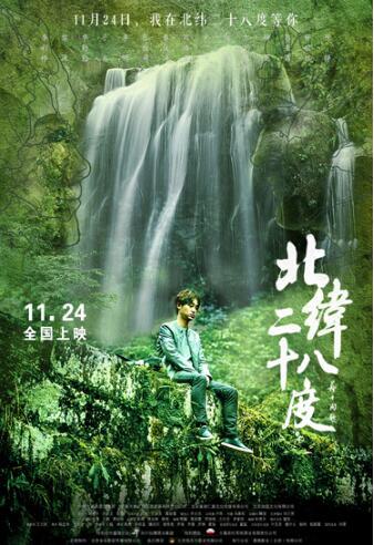 壁纸 风景 旅游 瀑布 山水 桌面 338_492 竖版 竖屏 手机