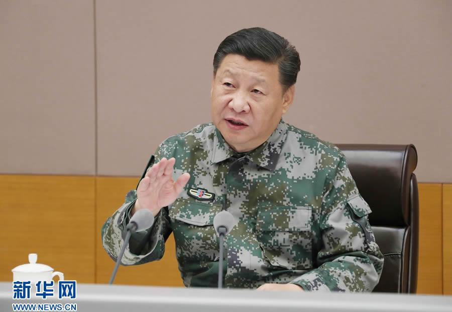 这是习近平听取全军练兵备战工作汇报后发表重要讲话。新华社记者 李刚 摄
