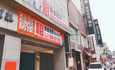 """台湾众多""""婚纱街""""掀起倒闭潮。"""