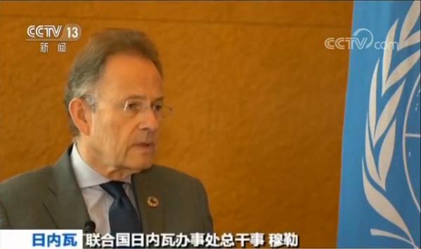 v视频联合国日内瓦办事处总视频穆勒:中国有担鹿茸泡干事酒图片