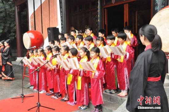 资料图:9月24日,位于浙江杭州的万松书院举行祭孔大典。
