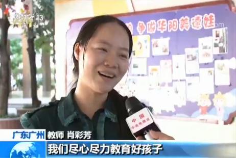 【十九大基层回校长】广东广州市华阳代表小学数学小学生上海图片