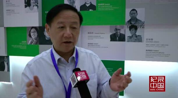安徽广播电视台副总编辑禹成明接受采访