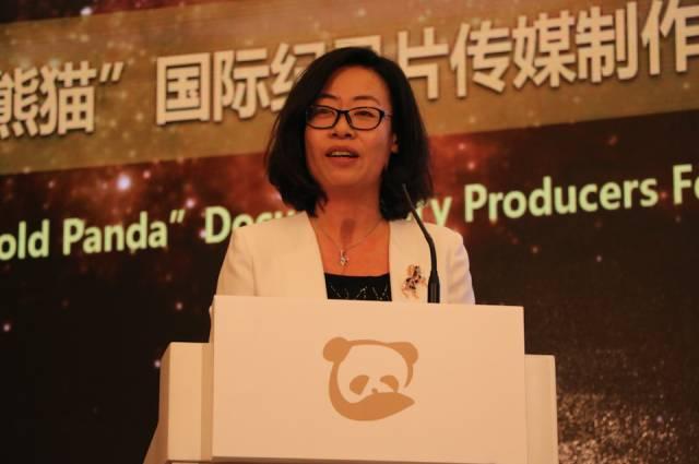 国家新闻出版广电总局研修学院副院长刘颖