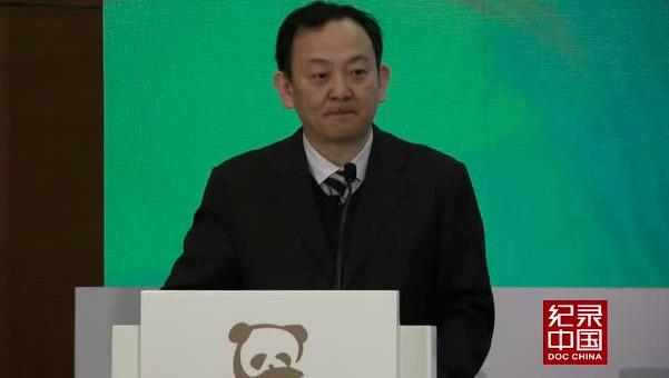 演讲者,高长力 国家新闻出版广电总局宣传管理司司长 四川电视节组委会委员