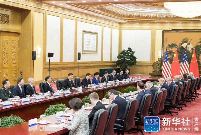 ↑11月9日,国家主席习近平在北京人民大会堂同美国总统特朗普举行会谈。新华社记者 李学仁 摄