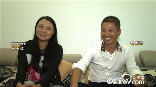 [乐虎国际娱乐客户端]杨国宏:夫妻养羊三年三招年入千万赚大钱