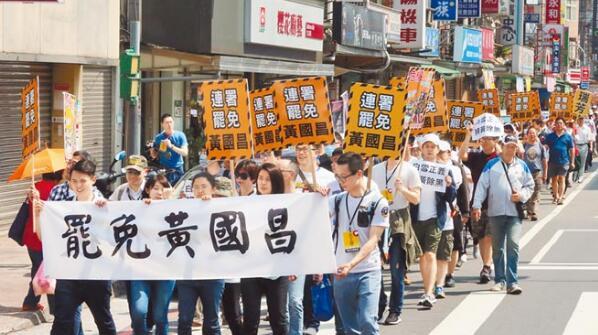 """北北基安定联盟发动""""拔昌列车""""罢免""""立委""""黄国昌行动,历经两阶段联署,确定12月16日投票。"""