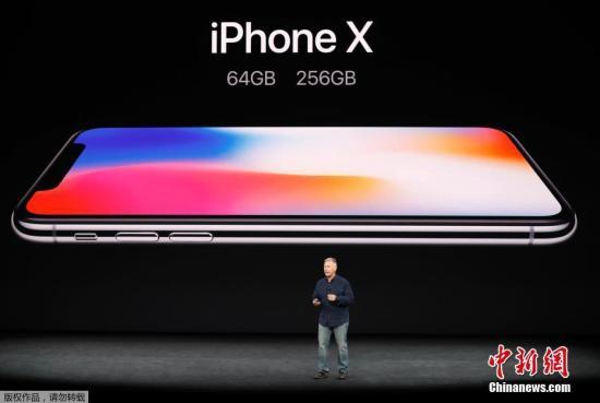 资料图:iPhone X