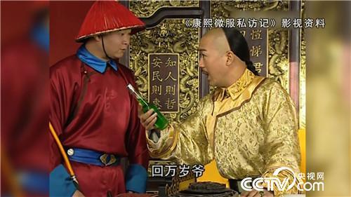 """致富经:""""三德子""""养鸡 一个演员的财富真相(20171113)"""