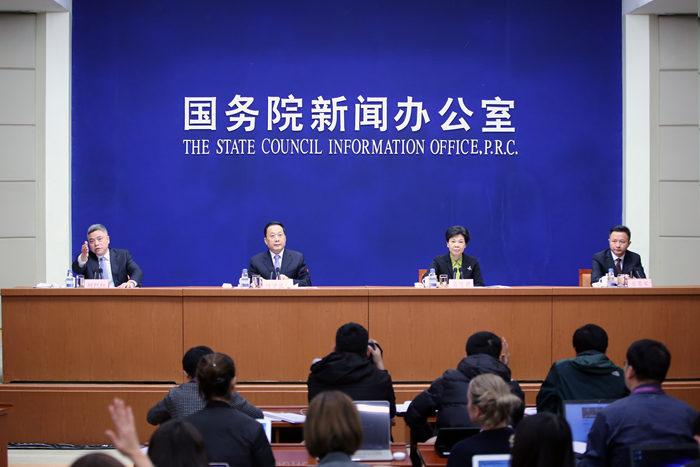 国务院新闻办公室就第四届世界互联网大会有关情况及筹备工作进展举行发布会。 中国网信网 李旭 摄