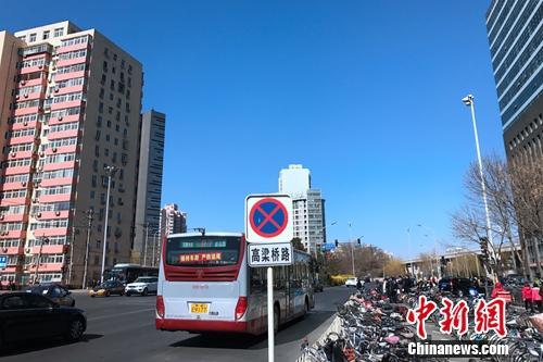 北京市西直门附近居民小区外景。中新网 种卿 摄