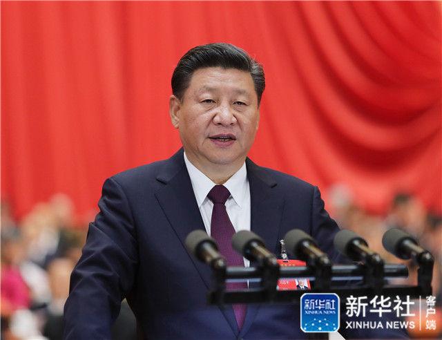 ↑2017年10月18日,习近平在中国共产党第十九次全国代表大会上作报告。