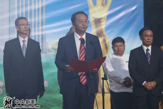 中共临沧市委书记杨浩东