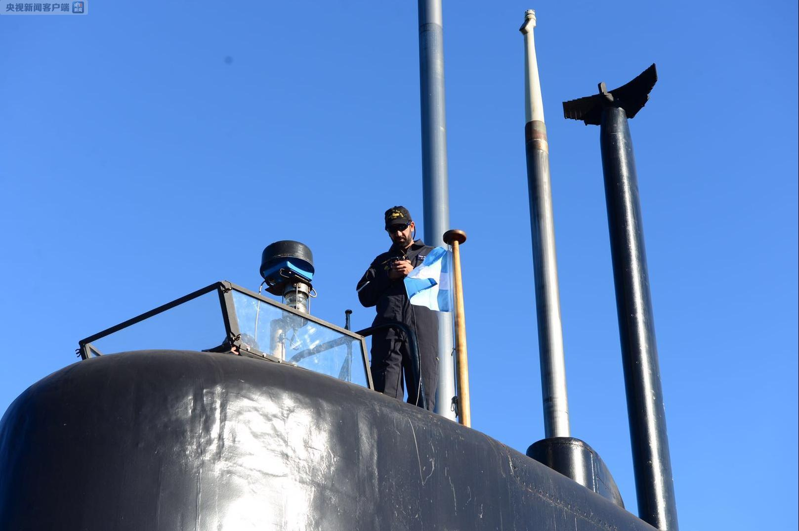 阿根廷海军确认失联潜艇上有44名船员 已展开