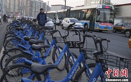 """资料图:北京街头的""""小蓝单车"""""""