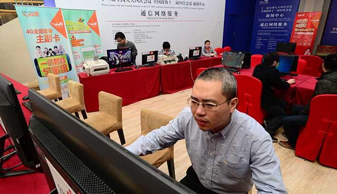 曲晓松带领保障团队参加两会通信保障