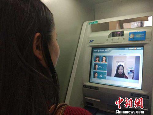 """民众体验ATM机""""刷脸取款""""功能"""